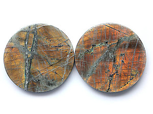 Fire Labradorite Coasters (4 Piece Set)