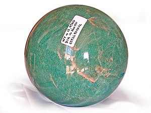 Amazonite Large Sphere 12.95Kg