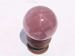 Lavender Rose Quartz Sphere (60mm)